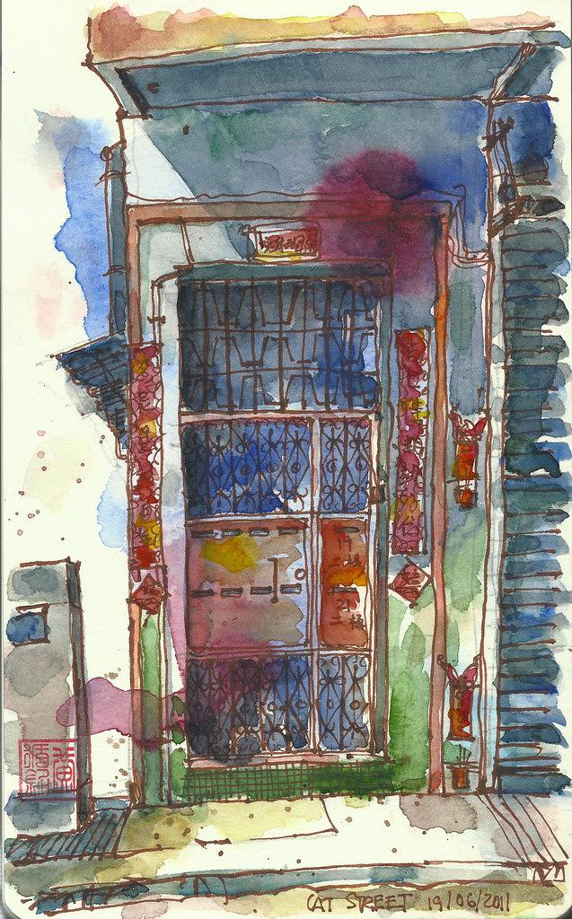 Old Gate @ Cat Street