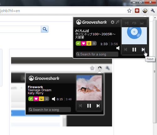 sharkZapper for Grooveshark-01