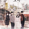 Sinopsis Drama Korea Flower In My Heart