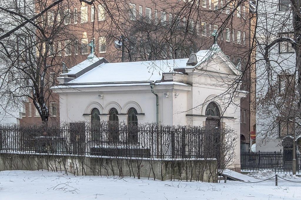 Adolf Fredriks kyrka, gravkapell.JPG