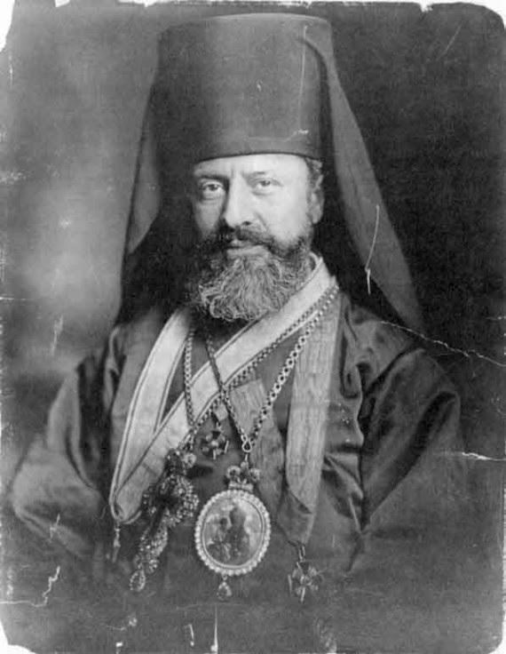 St. Raphael Hawaweeny of Brooklyn