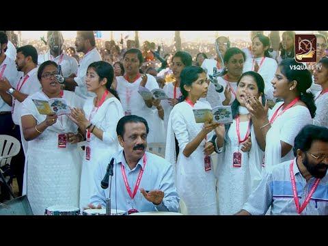Ithratholam Jayam Thanna daivathinu sthothram