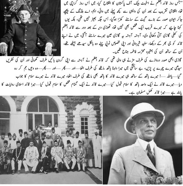 quaid's vision of a progressive pakistan Author: mohammad jamil posted on: friday, december 26, 2008 source/reference: wwwpakobservernet total views :2169.