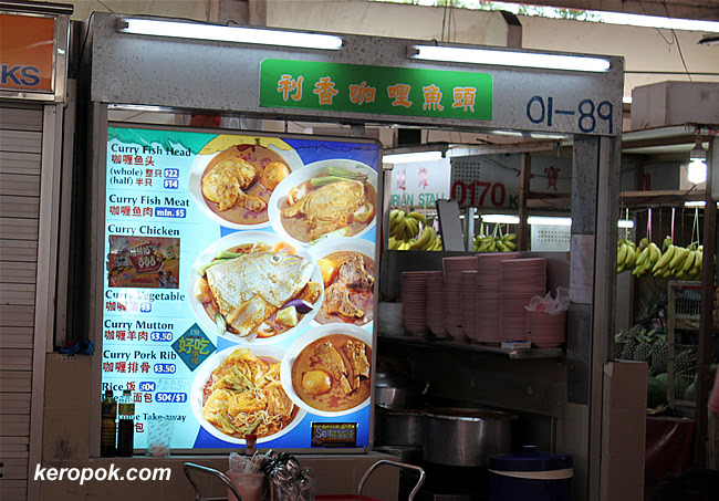 Li Xiang Curry @ Dover Food Centre
