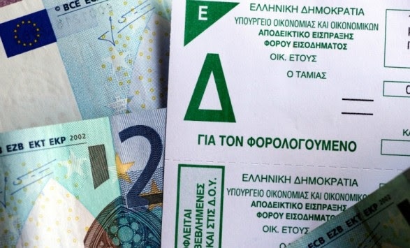 Πως να συμπληρώσετε την φορολογική σας δήλωση - Οδηγίες από τον γ.γ. Δημοσίων Εσόδων