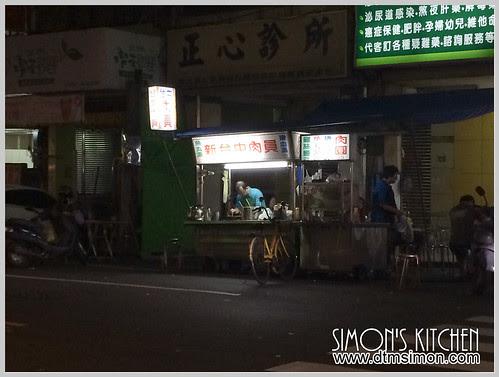 新台中肉圓01