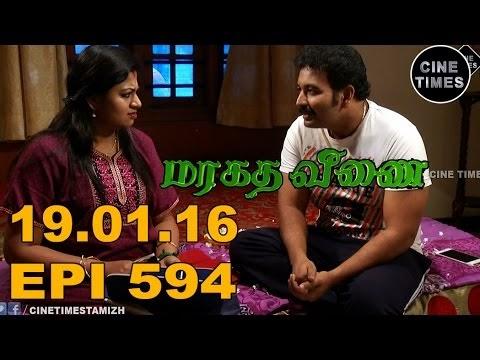 சினிமா செய்திகள்: MARAGATHA VEENAI SUN TV