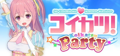 コイカツ! / Koikatsu Party + Special Patch + HF Patch 2.7.1