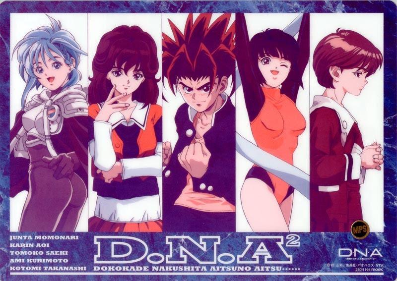 DNA2 DNA portada anime manga ovas ecchi hentai wallpaper wall mega playboy junta karin