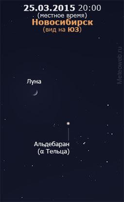 Растущая Луна и звёздное скопление Гиады на вечернем небе Новосибирска 25 марта 2015 г.