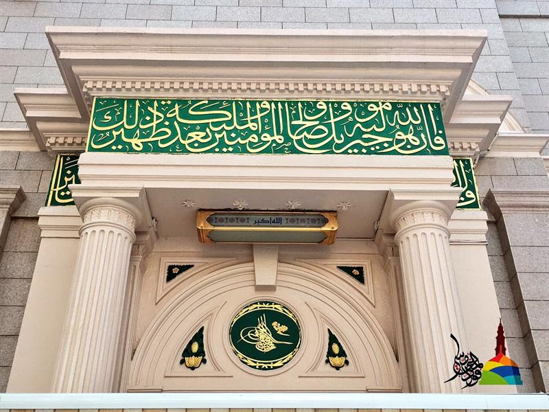 الحرم المكي خريطة ابواب المسجد الحرام Kharita Blog