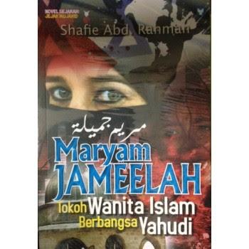 Maryam Jameelah: Tokoh Wanita Islam Berbangsa Yahudi