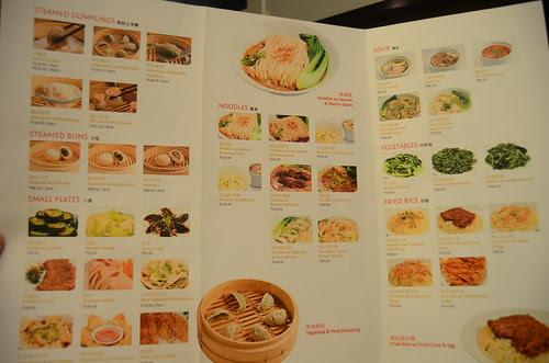 shi lin podium menu
