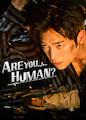Are You Human - Season 1