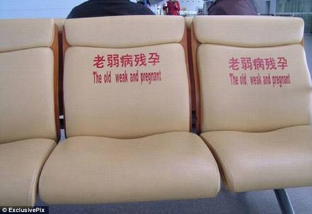 Blunt: A row of seats in one airport has been reserved for the 'old, weak and pregnant'