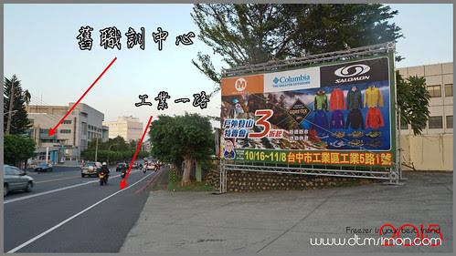 水哥工業五01.jpg