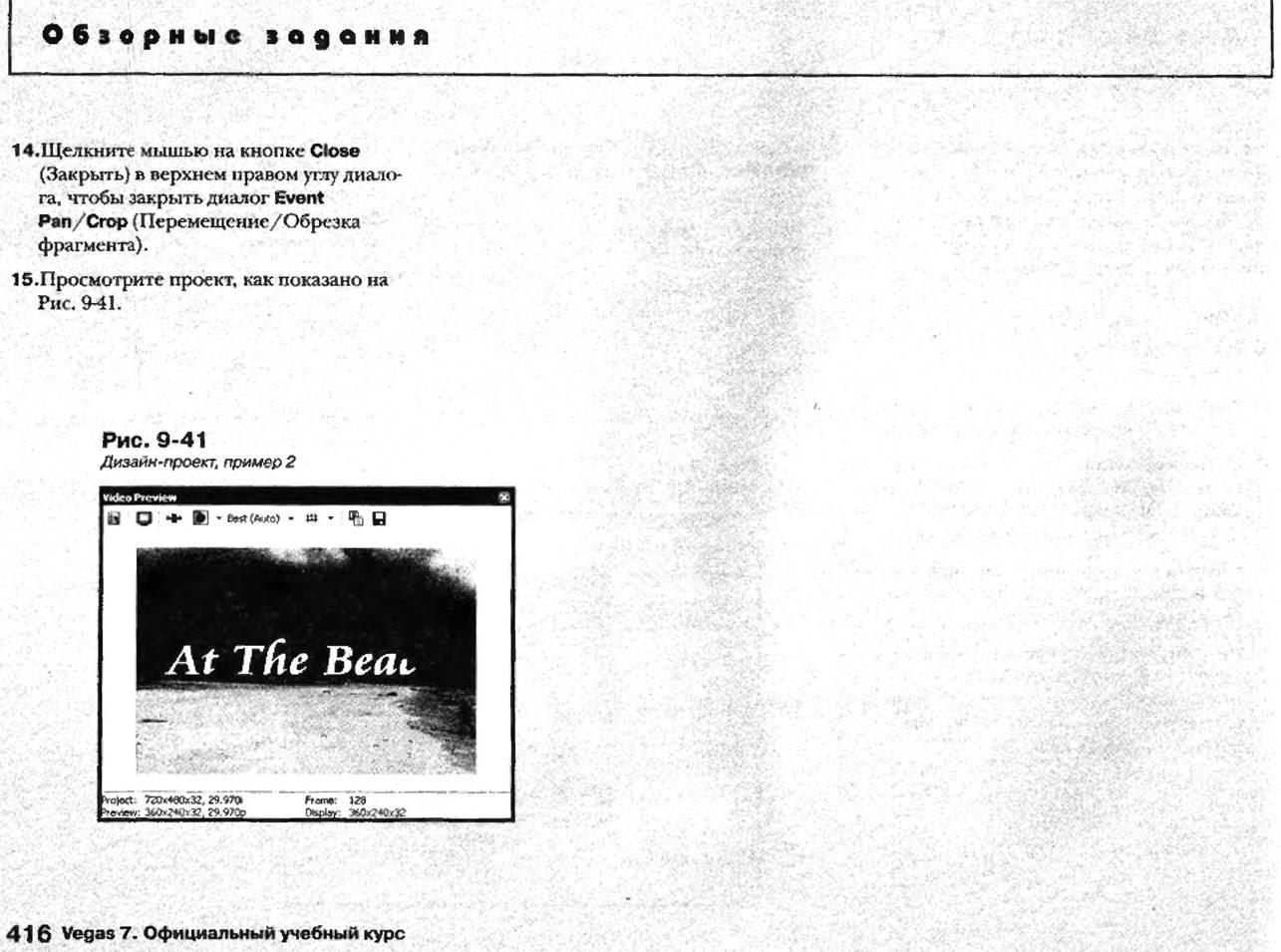 http://redaktori-uroki.3dn.ru/_ph/12/433382808.jpg