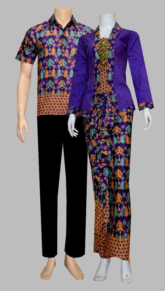 konveksi seragam batik Model Baju Seragam Kebaya