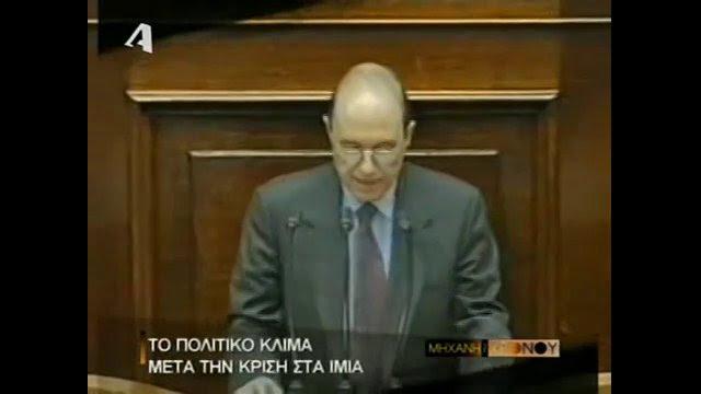 http://www.mixanitouxronou.gr/wp-content/uploads/2014/01/post_typevimeo-videop15671-vimeo-thumbnail.jpg