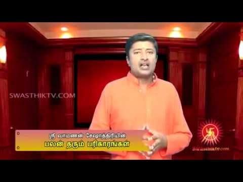 மணி தெரபி பயிற்சி - நிரந்தர பண வரவிற்கு எளிய முறைகள்