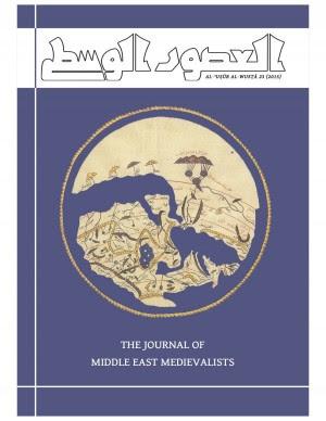 Cover_UW23