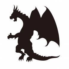 ドラゴンシルエット イラストの無料ダウンロードサイトシルエットac