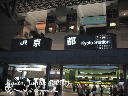 kyoto 020