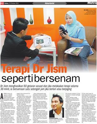 Dr Jism