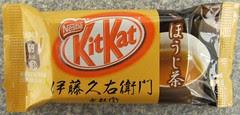Roasted Tea Kit Kat