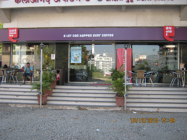 "Visit to Aurum Developers and Sanskruti Group's Allure 2.5 BHK - 3 BHK Flats behind Shree Bal Developers' Kapil Malhar and near Kapil Tranquil Greens on Baner Road Pune 411 045 - ""CCD"" mean Cafe Coffee Day on Baner road"