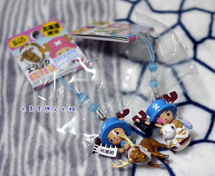 10 昭和新山壹番館