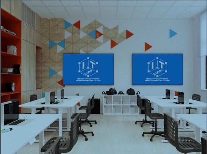 Два центра цифрового образования «IT-Куб» планируется открыть вИнгушетии