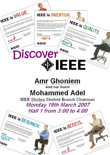 IEEE Session