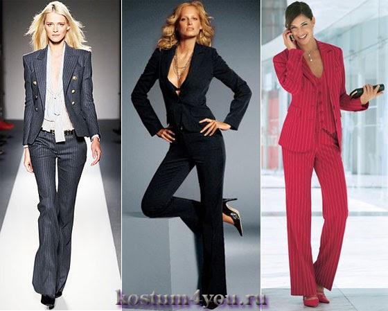 Спб женская одежда костюм купить