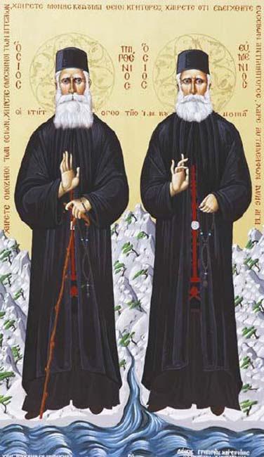 IMG STS. PARTHENIOS & EVMENIOS,, Eumenios, Founders of Koudoumas Monastery
