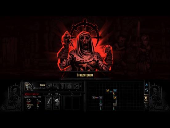 Darkest Dungeon: Tablet Edition Screenshot