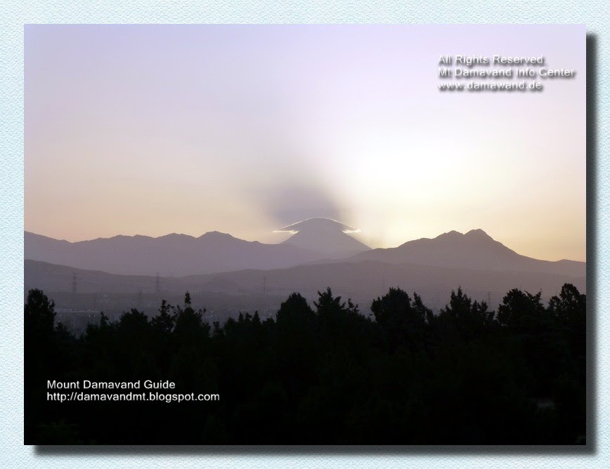 Damavand Iran, Sunrise View from Tehran