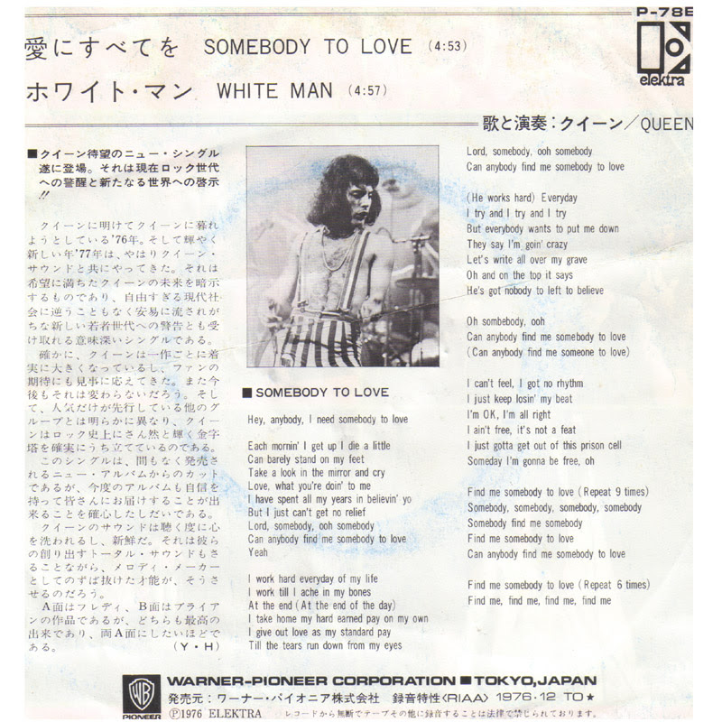 45cat Queen Somebody To Love White Man Elektra Japan P 78e