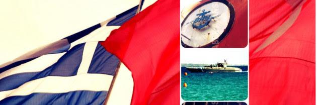 Ζητάει και τα ρέστα η Τουρκία! `Απερίσκεπτη ενέργεια της Ελλάδας να ανοίξει πυρ`!
