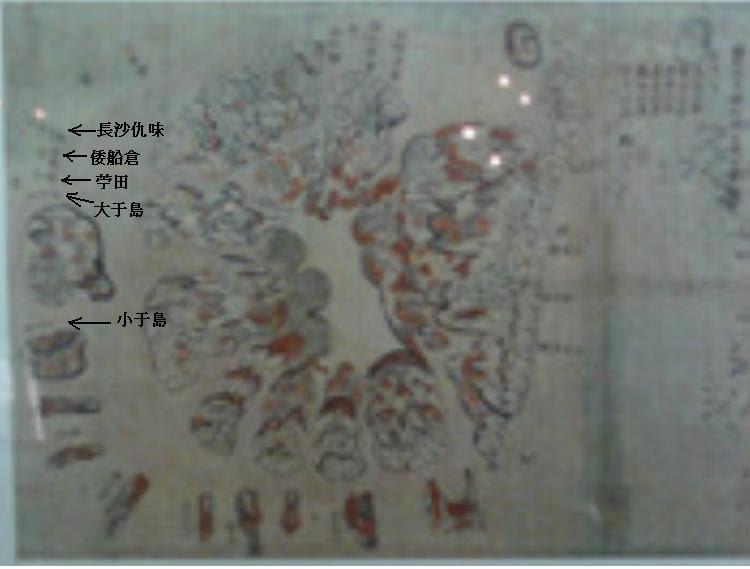 Ulleungdo- Samcheok Museum Map