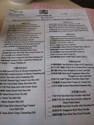 Chef Philip Ho menu