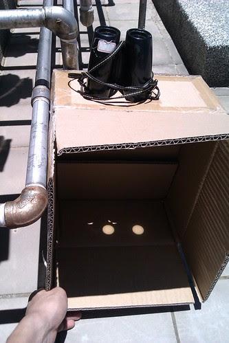 太陽觀測器1