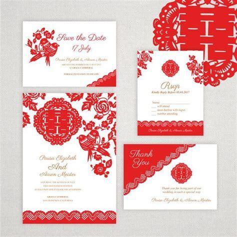 DIY Printable Editable Chinese Wedding Invitation, Save