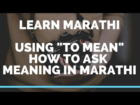 How to learn Hindi from Marathi - Quora