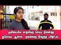 She 2 - Best Awareness Short Film