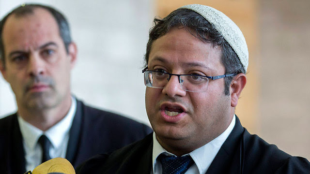 Attorney Itamar Ben-Gvir at court (Photo: EPA)