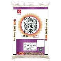 平成24年産 宮城県産ひとめぼれ 5kg 無洗米