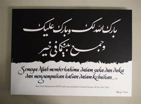 ucapan pernikahan islami  doa  sahabat