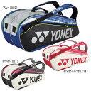 【送料無料】【2012新色登場】『即日出荷』 YONEX(ヨネックス)【PRO Series ラケットバッグ6(リュック付)<テニス6本入> BAG1202R】テニスバッグ【あす楽対応】