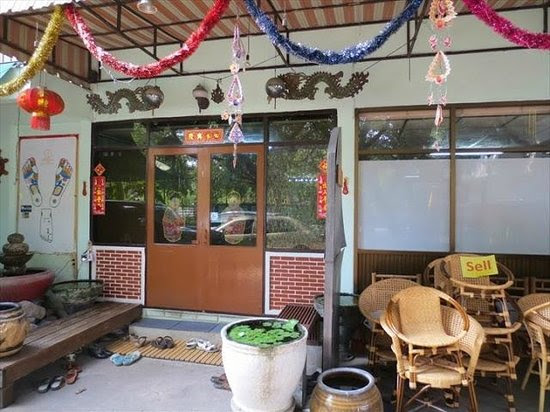 Chee Sui Hong Massage Bangkok Map,Map of Chee Sui Hong Massage Bangkok,Tourist Attractions in Bangkok Thailand,Things to do in Bangkok Thailand,Chee Sui Hong Massage Bangkok accommodation destinations attractions hotels map reviews photos pictures